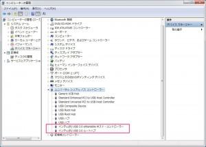 VMware FusionでWindows 7のUSB 3.0が有効になった状態