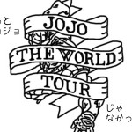 JOJO THE WORLD TOUR
