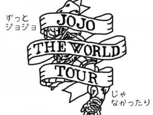 JOJO THE WORLD TOUR