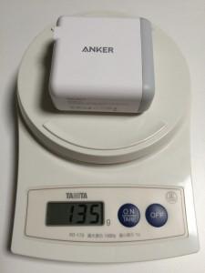 Anker PowerPort 4の重さ