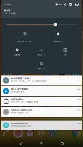 Xperia Z Ultra C6833 Wi-Fi設定