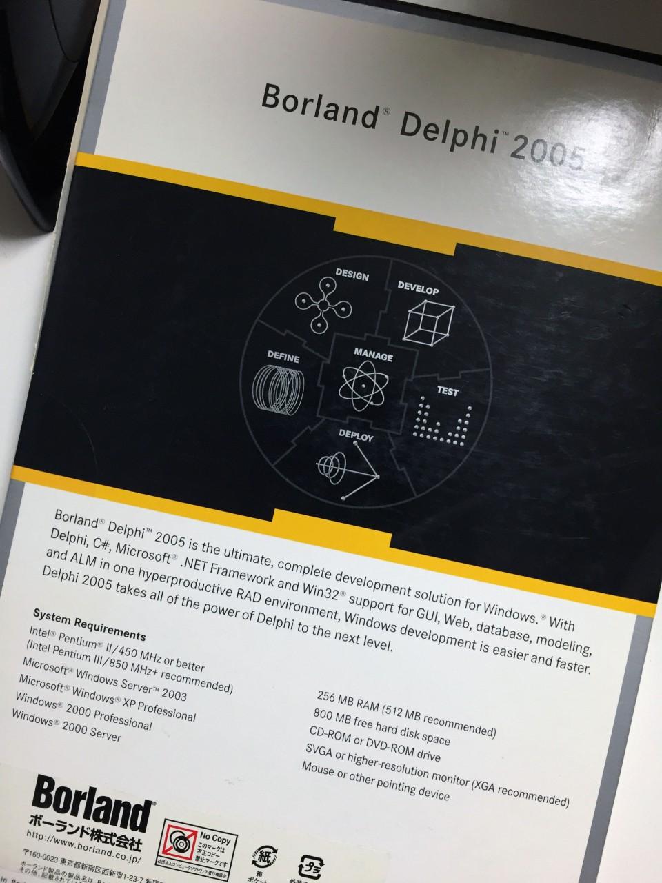 20151206_my_delphi_history12
