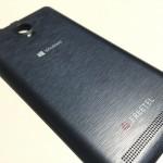 お買い物♪ FREETELのWindows 10 MobileスマートフォンKATANA02