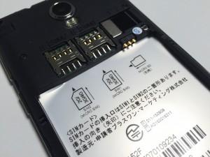 FREETEL KATANA02 本体電池スペース・SIM・MicroSDカード部分