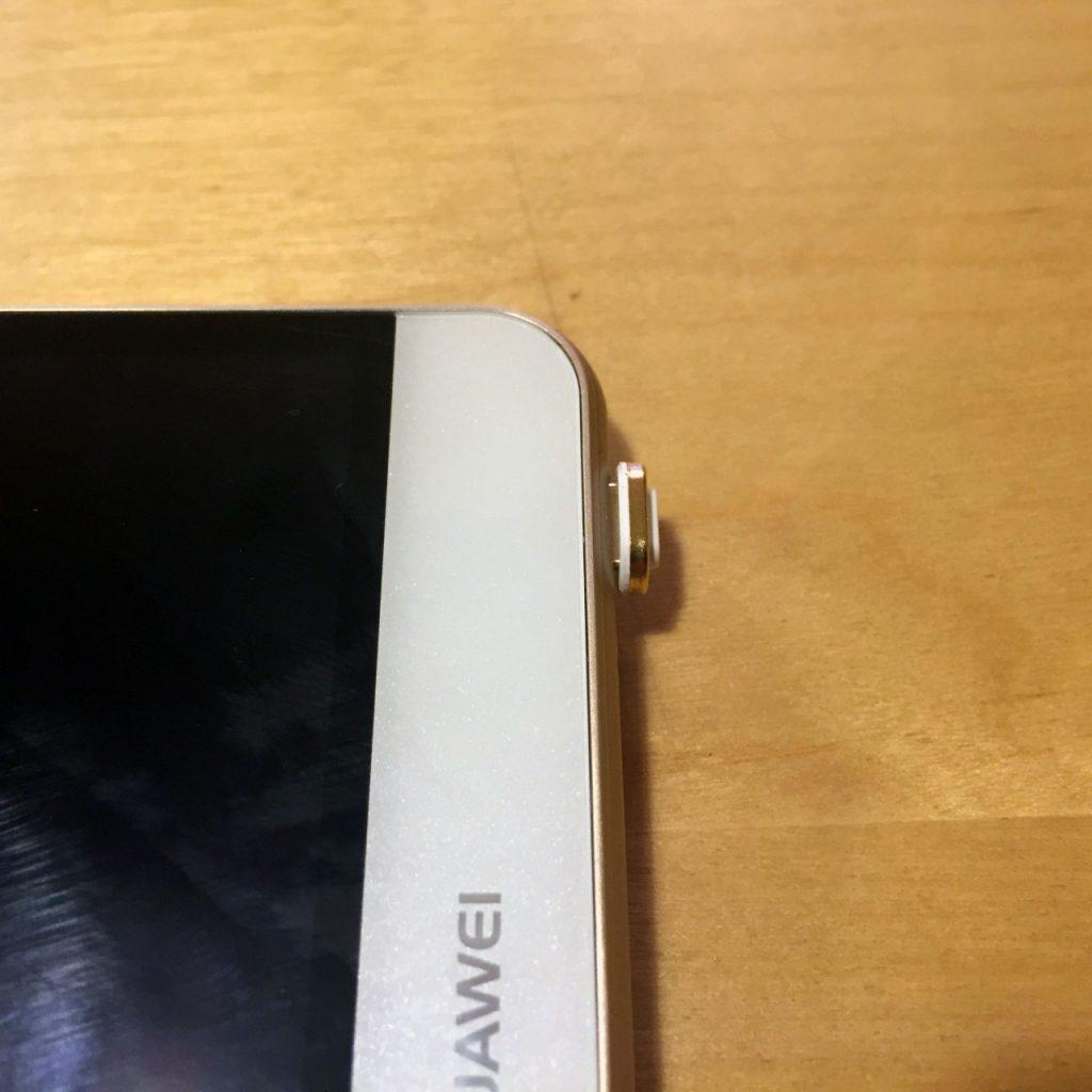 micro USB用マグネット ケーブル 取り付けたところ