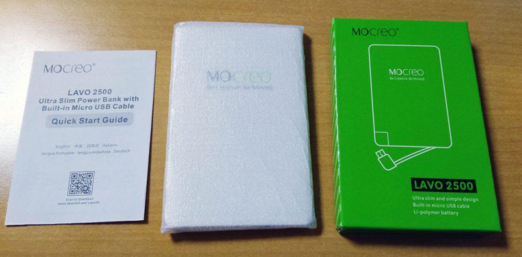 MOCREO LAVO2500 パッケージ