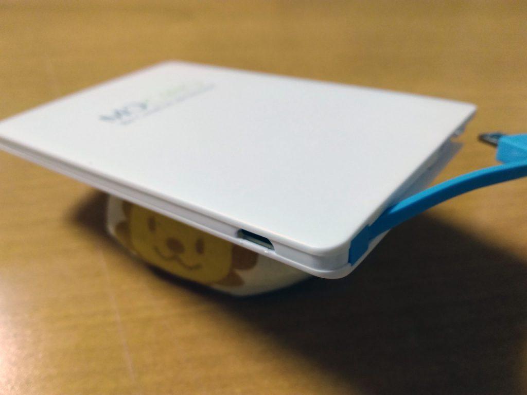 MOCREO LAVO2500 本体の充電用microUSBコネクタ