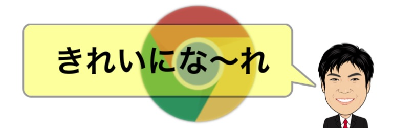 google_chrome_clean_install