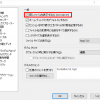 WinSCPで.htaccessなどの隠しファイルを表示させる方法