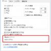 XAMPP環境のshellで文字コードがUTF8のPHPのプログラムが文字化けするときの対処方法