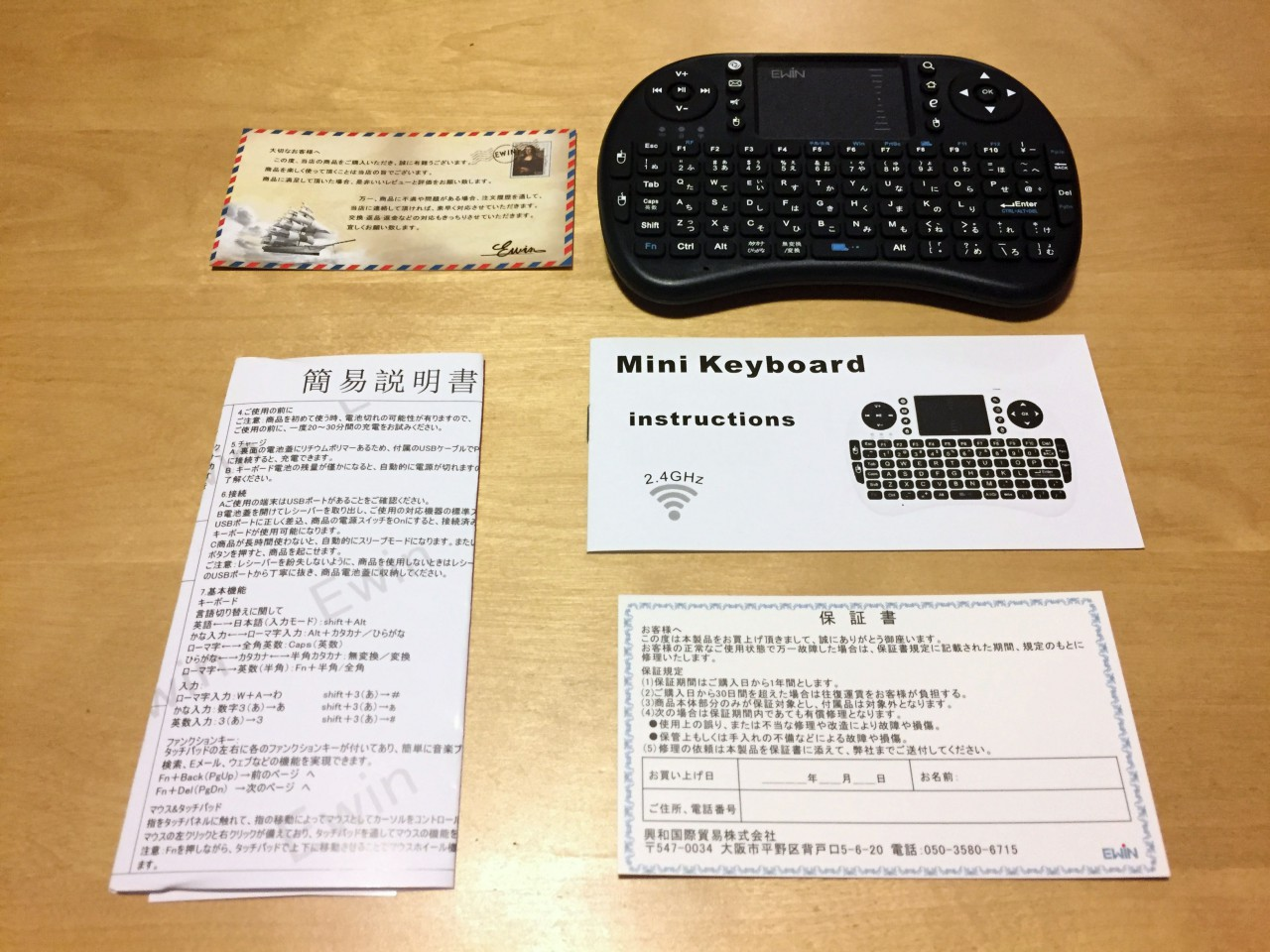 Ewin mini Wireless Keyboard アクセサリー一覧
