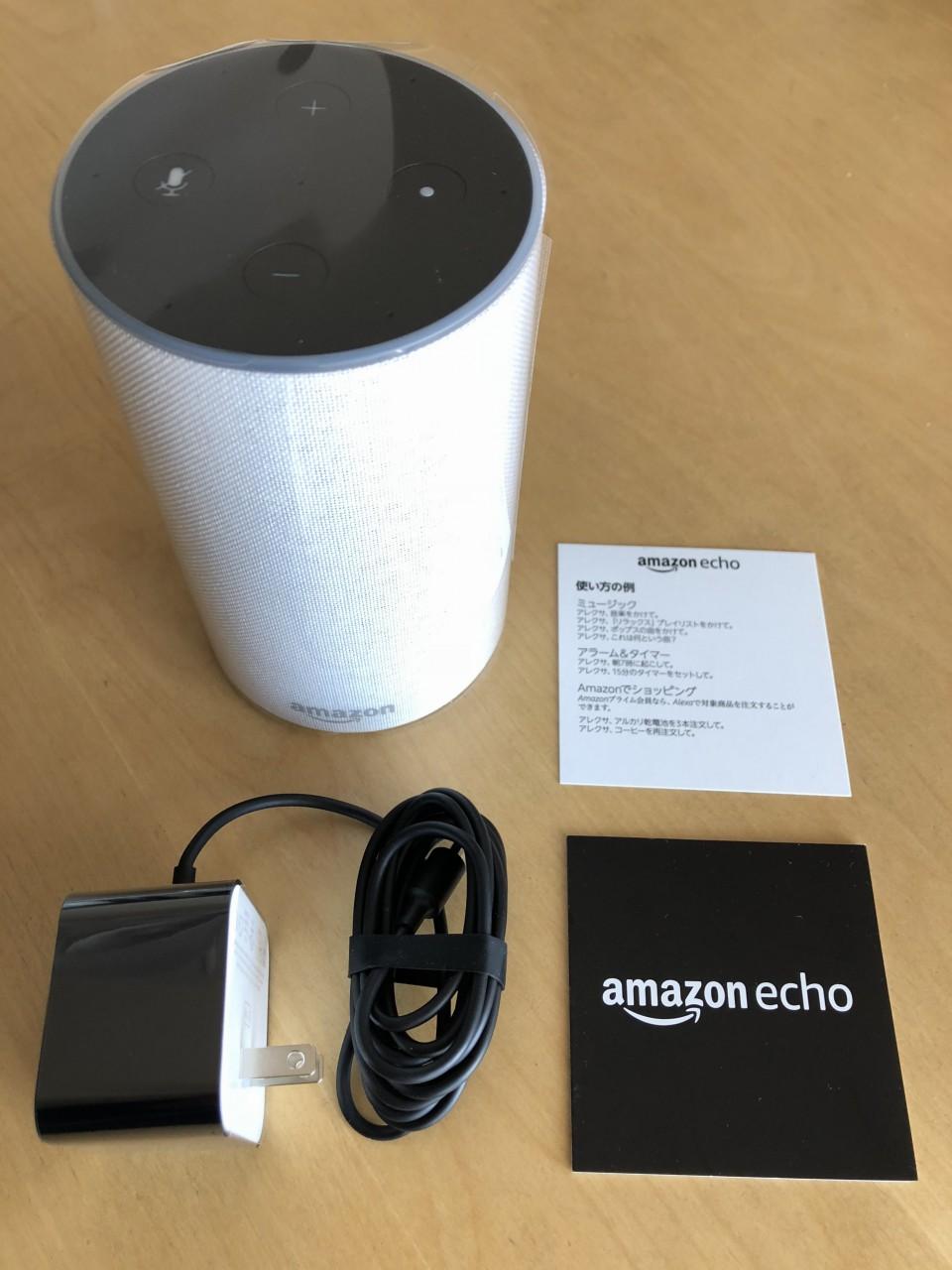 Amazon Echo同梱物