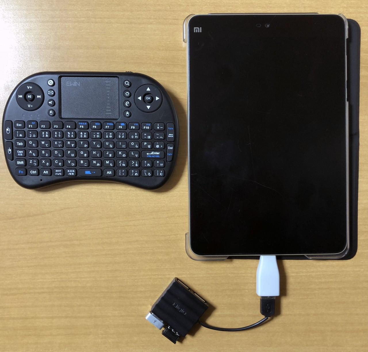 Xiaomi MiPad2にEWINのキーボードを繋ぐ
