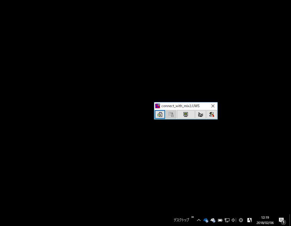 Windows 10 ゲームバーが設定されたアプリ