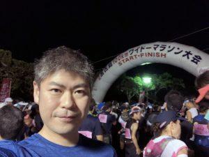 宮古島ワイドーマラソン スタート地点