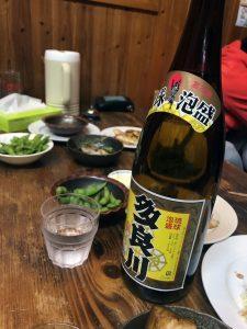 宮古島ワイドーマラソン レース終了後の飲み会