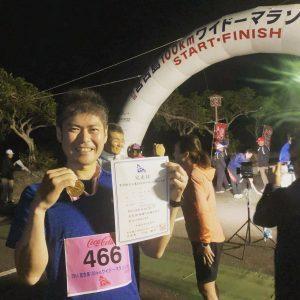 宮古島ワイドーマラソン ゴール