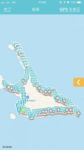宮古島ワイドーマラソン コース