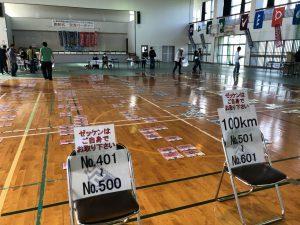宮古島ワイドーマラソン ゼッケンの受け取り場所