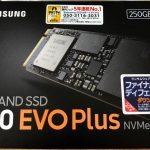SAMSUNG 970 EVO Plus NVMe M.2