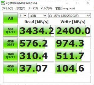 Intel NUC8i5BEH SAMSUNG 970 EVO Plus