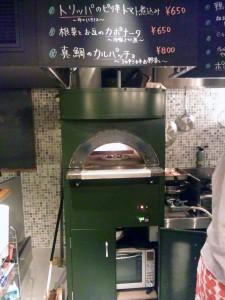 Oasi Cafe(オアジカフェ)