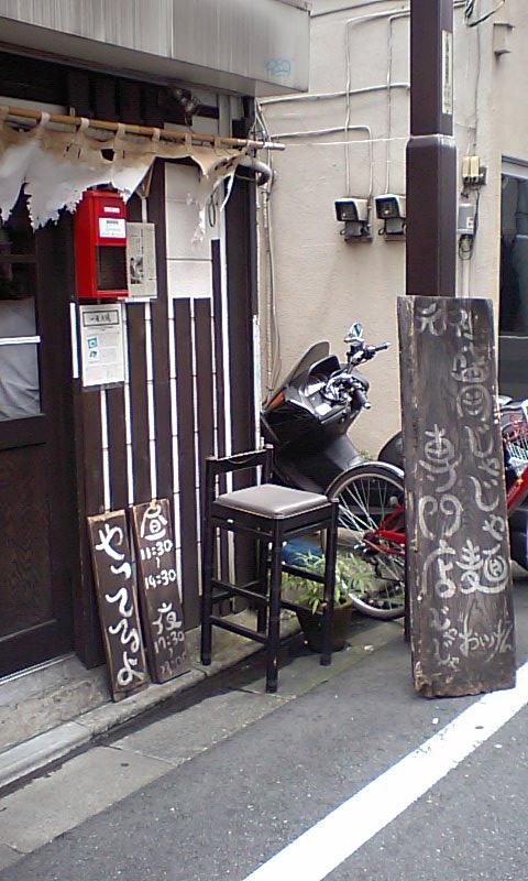 三軒茶屋の元祖盛岡じゃじゃ麺専門店「じゃじゃおいけん」
