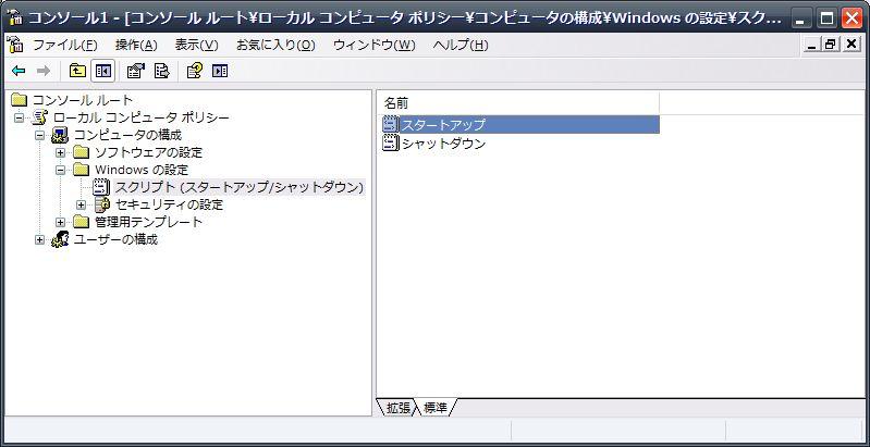 SSD に換装した PC でプチフリーズが発生したので EWF を導入してみた+ FileDisk で補強