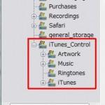 iPhone 3GS 3.1.2 にバージョンアップしようとしたら全データが吹っ飛んだが、バックアップ方法もわかった