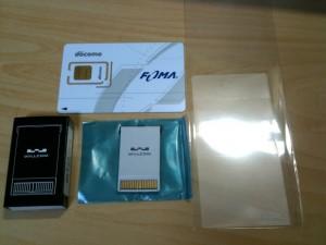 W-SIM、FOMA カード、液晶保護シート