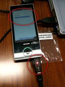 Micro-USB変換アダプタ(mini USB Bタイプ)(通信・充電切替スイッチ付き)