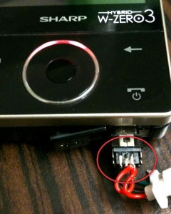 Hybrid W-ZERO3 の Micro USB で PC から充電