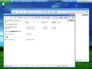 royale_desktop