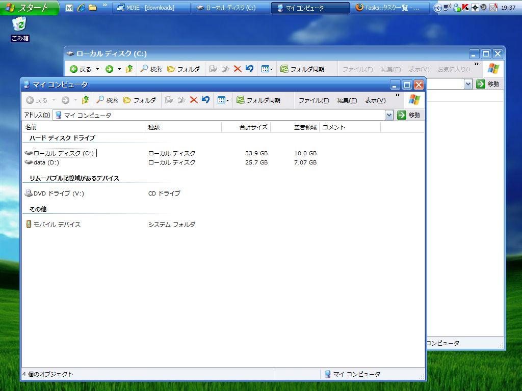 Windows XP のテーマを Royale にして、さらにメイリオで ClearType を有効にする