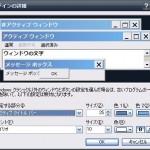 royale_desktop1