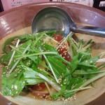 ジャンボスタミナ豆腐(小)