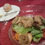 豚肉のリエット サラダ仕立て