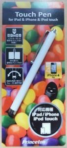 Princeton Touch Pen(PIP-TP2)