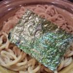 えん寺 つけ麺 麺