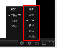 YouTube で再生速度を指定可能